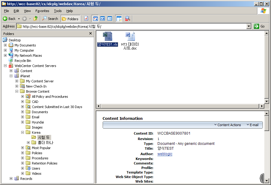 Configuring the iPlanet as web tier for Oracle WebCenter
