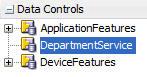 DataControlsEmpty